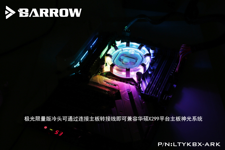Block CPU Barrow Intel X299 Limited (LTYKBX-ARK)