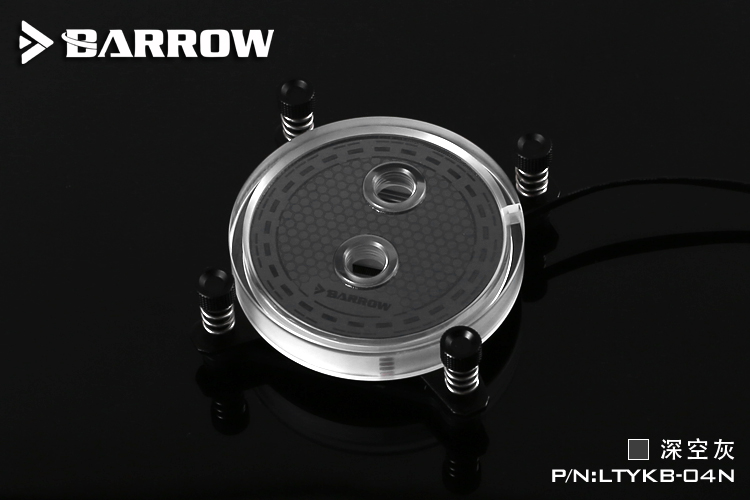 Block Barrow Intel 115x Energy RGB (Clip black)
