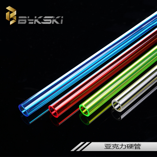 Hardtube Bykski color OD:14mm