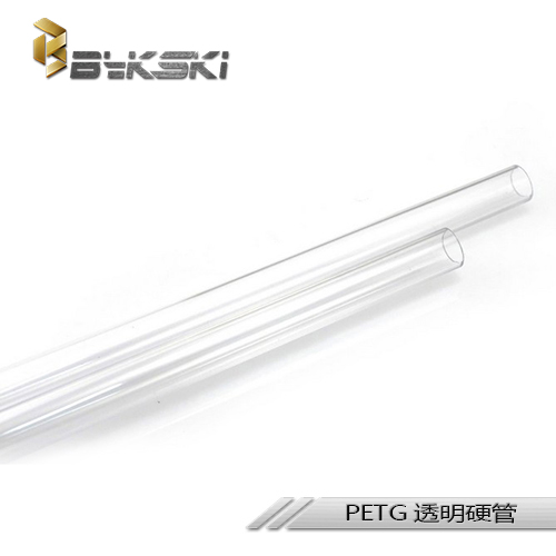 Hardtube Bykski Acryl OD:14mm (50cm)